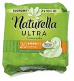 Naturella Ultra Camomile normal